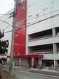 20061203 (31).JPG